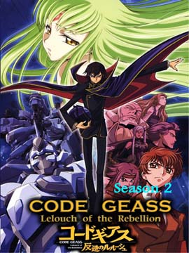 Code Geass: Lelouch of the Rebellion - The Complete Season Two