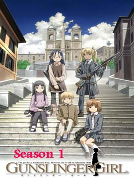 Gunslinger Girl - The Complete Season One