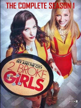 2 Broke Girls - The Complete Season One