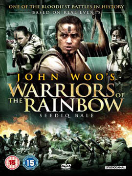 Warriors of the Rainbow: Seediq Bale - Part 1