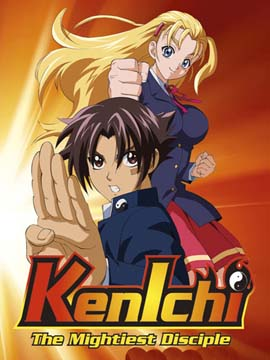 Kenichi The Mightiest Disciple