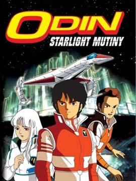 Odin - Starlight Mutiny - مدبلج