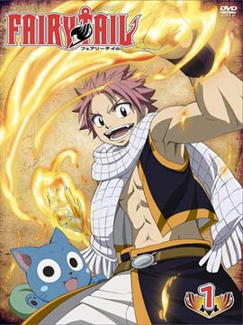 Fairy Tail  - Part One
