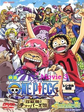 One Piece: The Movie 3