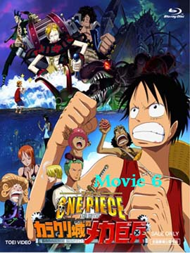 One Piece: The Movie 6