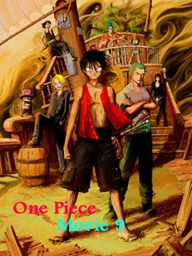 One Piece: The Movie 9