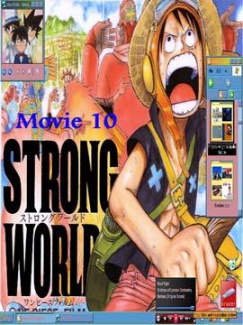 One Piece: The Movie 10