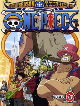 One Piece - Part Six