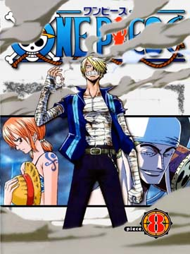 One Piece - Part Eight