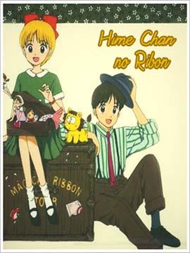 Hime Chan No Ribbon