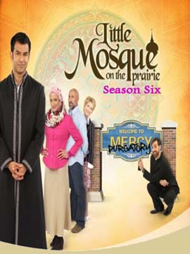 Little Mosque on the Prairie - The Complete Season Six