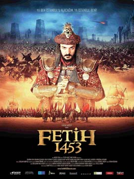 Fetih1453 - السلطان الفاتح
