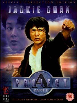 Project A - Part 2