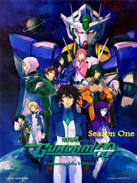 Gundam 00 - The Complete Season One