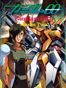 Gundam 00 - The Complete Season Two