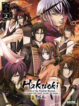 Hakuouki  - The Complete Season Two