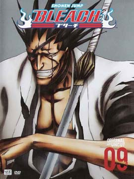 Bleach - The Complete Season Nine