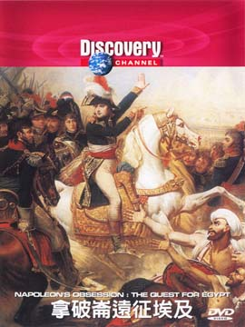 Napoleon's Obsession: The Quest for Egypt