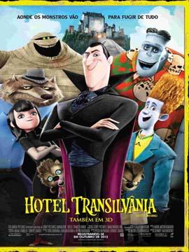 Hotel Transylvania - مدبلج