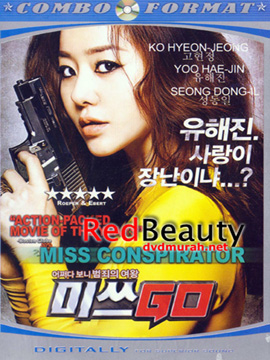 Miss Conspirator