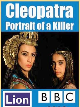 Cleopatra: Portrait of a Killer