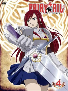 Fairy Tail - Part Four