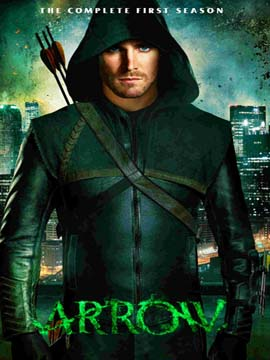 Arrow - The Complete Season One