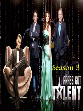 Arab's Got Talent - The Complete Season 3