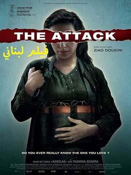 The Attack - الصدمة