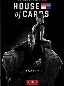 House of Cards - The Complete Season Two