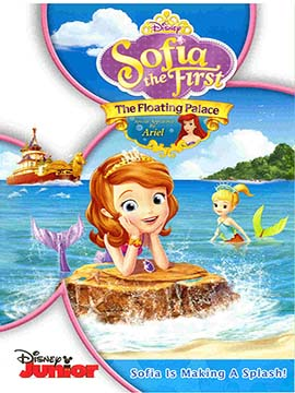Sofia The First: The Floating Palace - مدبلج