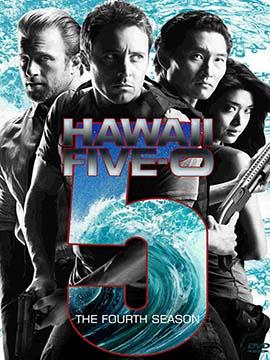 Hawaii Five-0 - The Complete Season Four