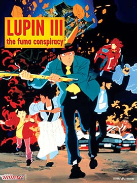 Lupin III - The Fuma Conspiracy