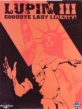 Lupin III - Bye Bye Liberty Cisis