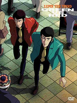 Lupin the 3rd - Green vs Red