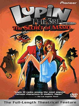 Lupin the 3rd - The Secret of Mamo