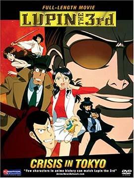 Lupin III - Crisis in Tokyo