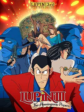 Lupin the 3rd - The Hemingway Papers