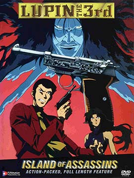 Lupin III - Island of Assassins