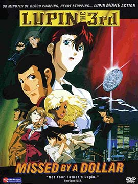 Lupin III - Missed by a Dollar