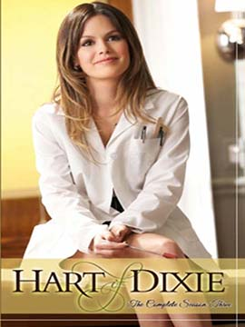 Hart of Dixie - The Complete Season Three