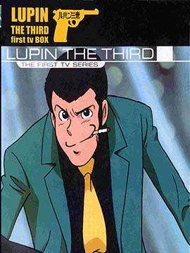 Lupin III - The Complete Season One