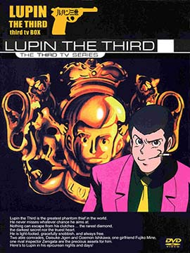 Lupin III - The Complete Season Three