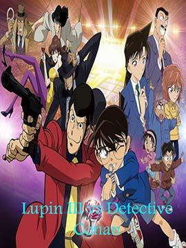 Lupin III - Vs Detective Conan