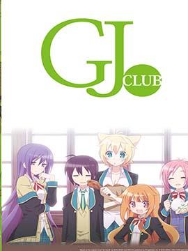 GJ Club