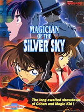Detective Conan - Magician Of The Silver Sky
