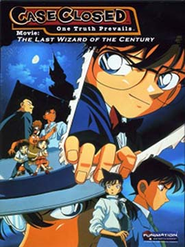 Detective Conan - The Last Wizard Of The Century