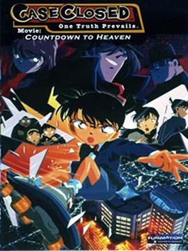 Detective Conan - Countdown To Heaven
