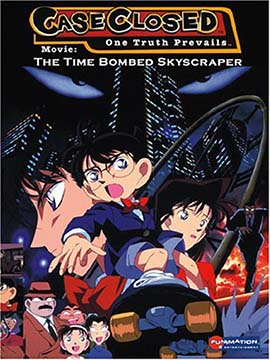Detective Conan - The Time Bombed Skyscraper