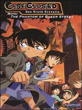 Detective Conan - The Phantom of Baker Street